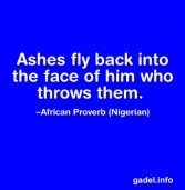 African proverb of the day 04/10/2015