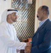 Eritrea, regional growths, investment with UAE
